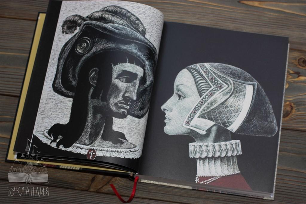 Шекспир. Гамлет, принц датский. Сонеты. Ромео и Джульетта