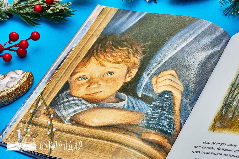 Елочка на рождество энас-книга отзыв