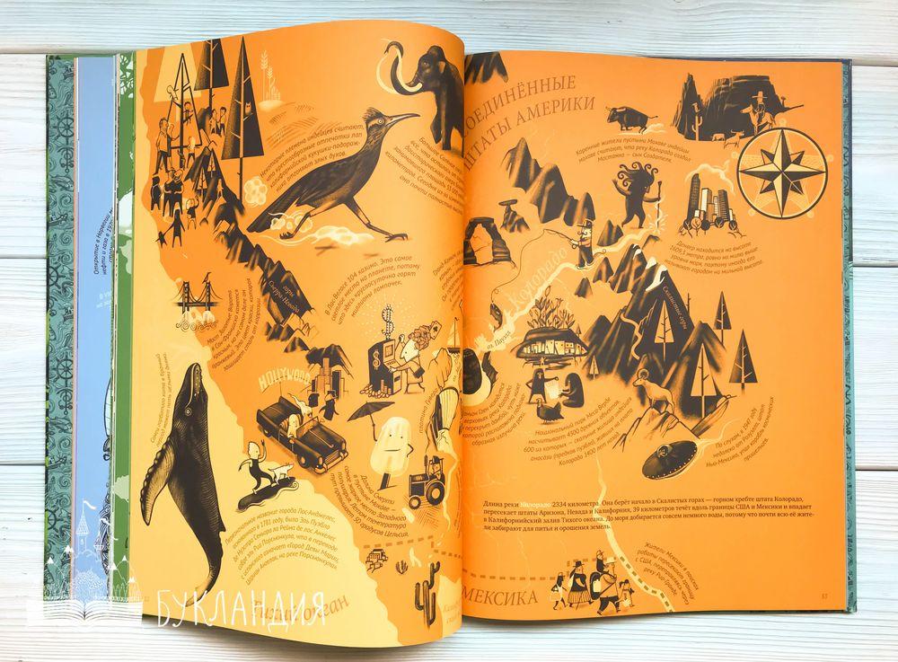 Петер Гюс: Реки Путешествие к океану сквозь страны и континенты
